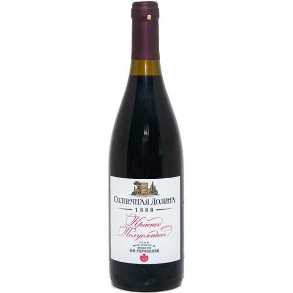 Вино Solnechnaya Dolina Rouge semi sweet
