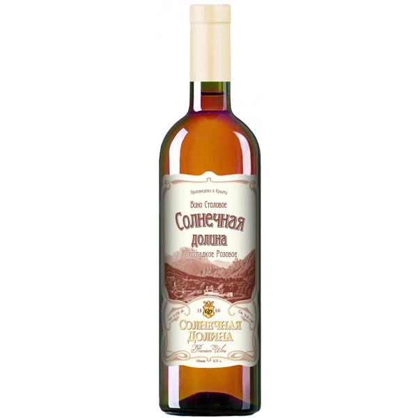 Вино Солнечная Долина Розовое Полусладкое 0.75 л