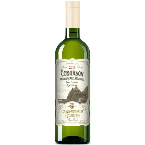 Вино Совиньон Солнечная Долина Белое Сухое 0.75 л