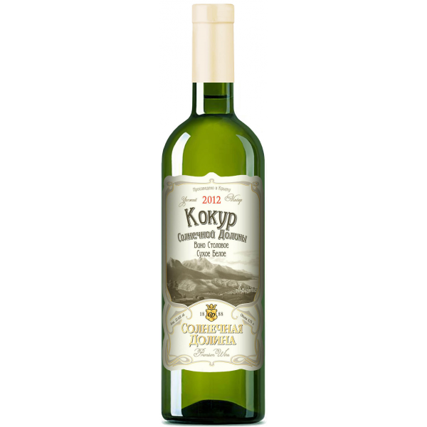 Вино Kokur Solnechnaja Dolina Beloe Suhoe 0.75 л